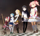 Characters that hail from the Puella Magi Madoka Magica Universe