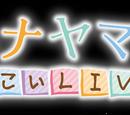 Hanayamata: Yosakoi LIVE!