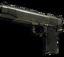 Оружие Far Cry 4