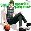 Midorima album.png
