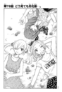 Chapter 78 cover.png