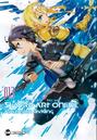 Sword Art Online Alicization Dividing Cover.png