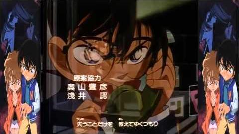 -Detective Conan- Opening 3 Japonés