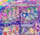 Data Carddass Aikatsu! Love Moonrise Collection
