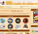 Doodle Jump Wiki