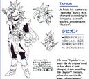 Tapion