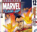 Ultimate Marvel Team-Up (vol. 1) 12