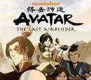 Avatar: The Last Airbender (comics series)