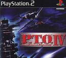 P.T.O. (series)