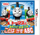 Words and number and ABC to Learn and Play with Thomas