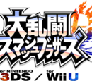 Super Smash Bros. for Nintendo 3DS/Wii U