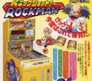 Panic Shot! Rockman