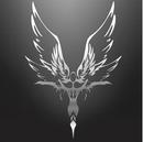 Angel Emblem.png