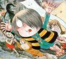 GeGeGe no Kitarō (franchise)