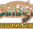 Galaga Arrangement (PSP)