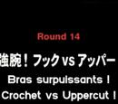Bras Surpuissant ! Crochet VS Uppercut !