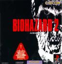 Resident Evil 2 Caratula JPN.png