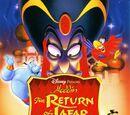 Aladdin 2: The Return of Jafar