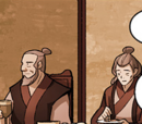 Jinzuk und Rina