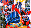 Mazinger Z (Arcade)