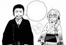 Juzo y Mamushi se hacen novios.png