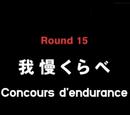 Concours d'Endurance