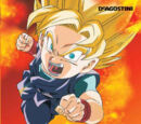 Dragon Ball GT: L'Ultima Battaglia