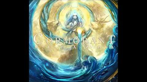Cormorant - Hanging Gardens (HQ) lyrics