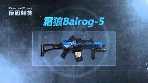 BALROG Series