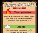 Адепт СинихЛа/Свиная сторона Вики Epic