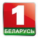 Belarus-1.jpg