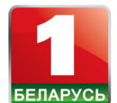 National State Television and Radio Company of the Republic of Belarus