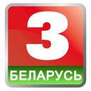 Belarus-3.jpg