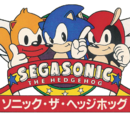 SegaSonic the Hedgehog