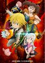 Nanatsu no Taizai Anime Poster.png