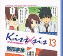Kissxsis Volumen 13