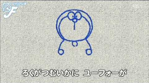 Doraemon's Drawing Song