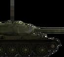 Основные боевые танки