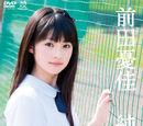 Maeda Yuuka DVDs
