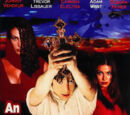 American Vampire Story, An (1997)