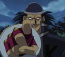 Yu-Gi-Oh! DM - Épisode 014