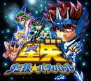 Saint Seiya Battle Technical 3D