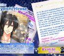 Ryoichi Hirose