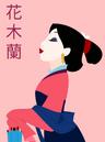Mulan Artwork.png