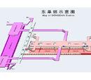 Line 5 (Beijing Subway)