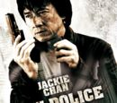 New Police Story (2004)