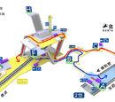 Airport Express (Beijing Subway)