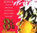 8½ Women (1999)