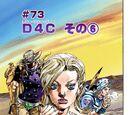 SBR Chapter 73