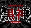 Black God: The Animation